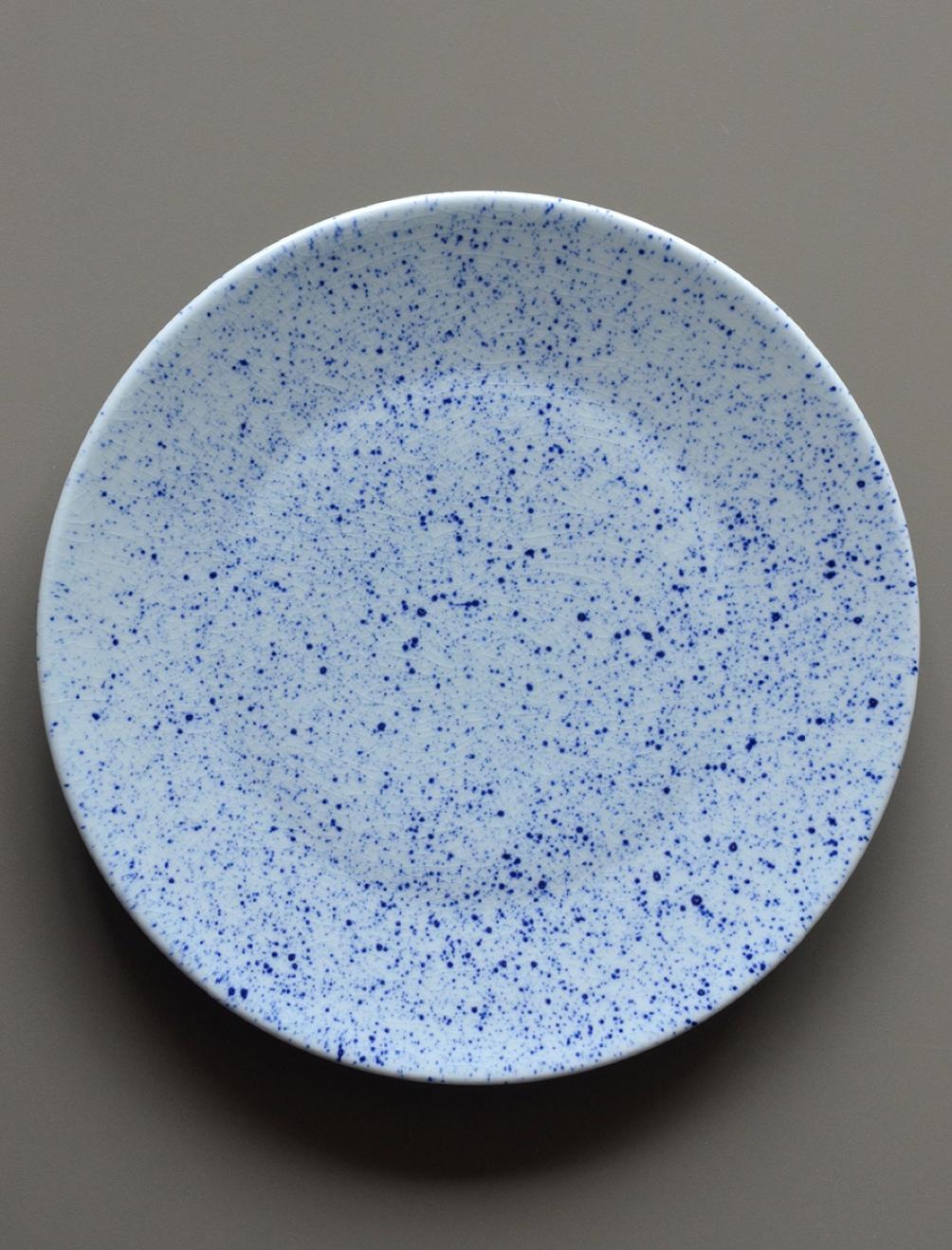 Pure Stain Blue Tallrik 28cm