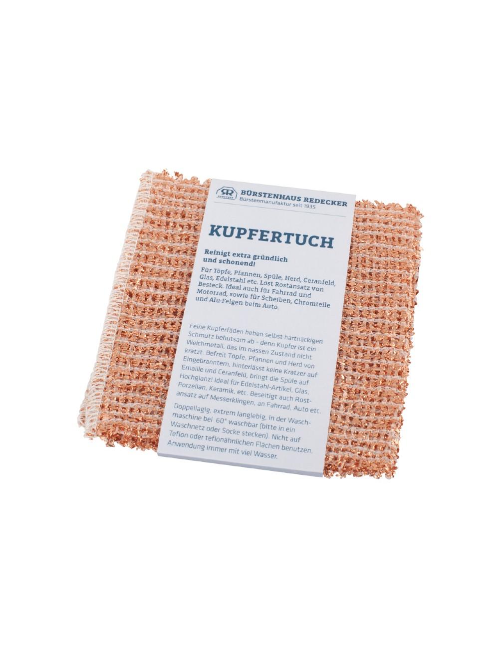 Copper Cloth - 2 pack
