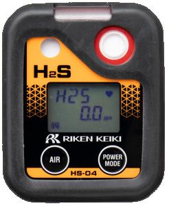 Portabelt gaslarm för H2S