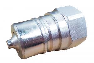 """Hydraulkoppling - Snabbkoppling 1"""" BSP Hane"""