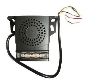Backlarm med Gul varningslampa
