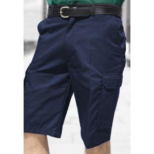 Shorts Cargo Navy 32 inch