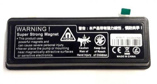 Maxspect magnet för gyre 300 serie