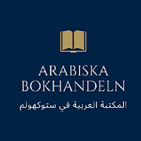 Arabiska Bokhandeln