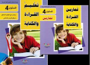 Taalim alqiraa walkitabah 4 تعليم القراءة والكتابة (Läsbok+ÖB+CD)