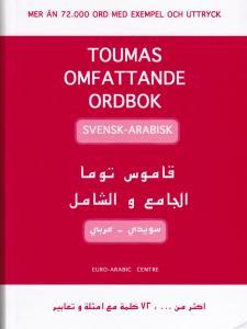 Toumas Omfattande Ordbok ( mer än 72000 ord med exempel och uttryck )