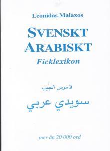 Svenskt arabiskt ficklexikon