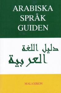 Arabiska språk guiden