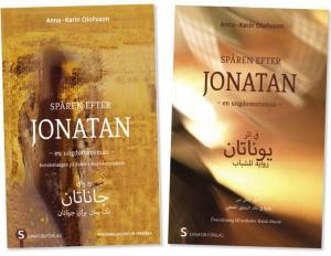 Spåren efter Jonathan في أثر يوناثان