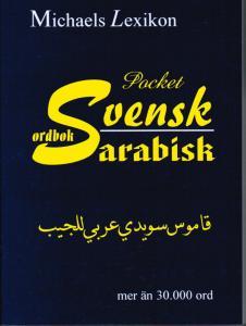 Svensk-arabisk ordbok (mer än 30000 ord)