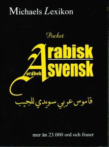 Arabisk-svensk ordbok  23.000 ord