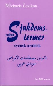 Sjukdomstermer Svensk-Arabisk Ordbok