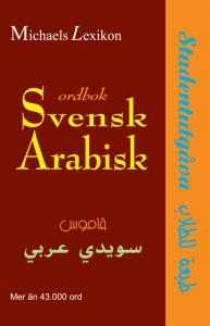 Svensk- Arabisk Ordbok Studentgåva