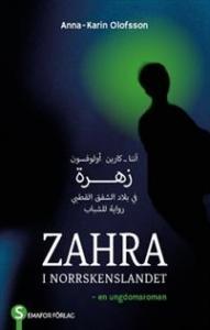 Zahra i norrskenslandet زهرة في بلاد الشفق القطبي ـ رواية للشباب