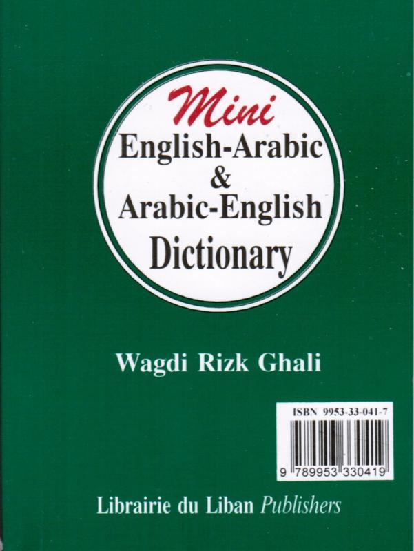 Ordbok engelsk-arabisk /arabisk- engelsk قاموس الجيب الاصغر