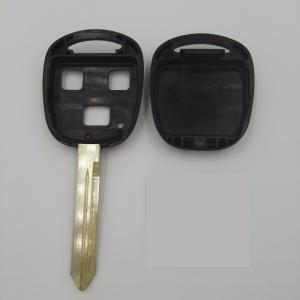 Nyckelskal Toyota T47 - 3 Knappar