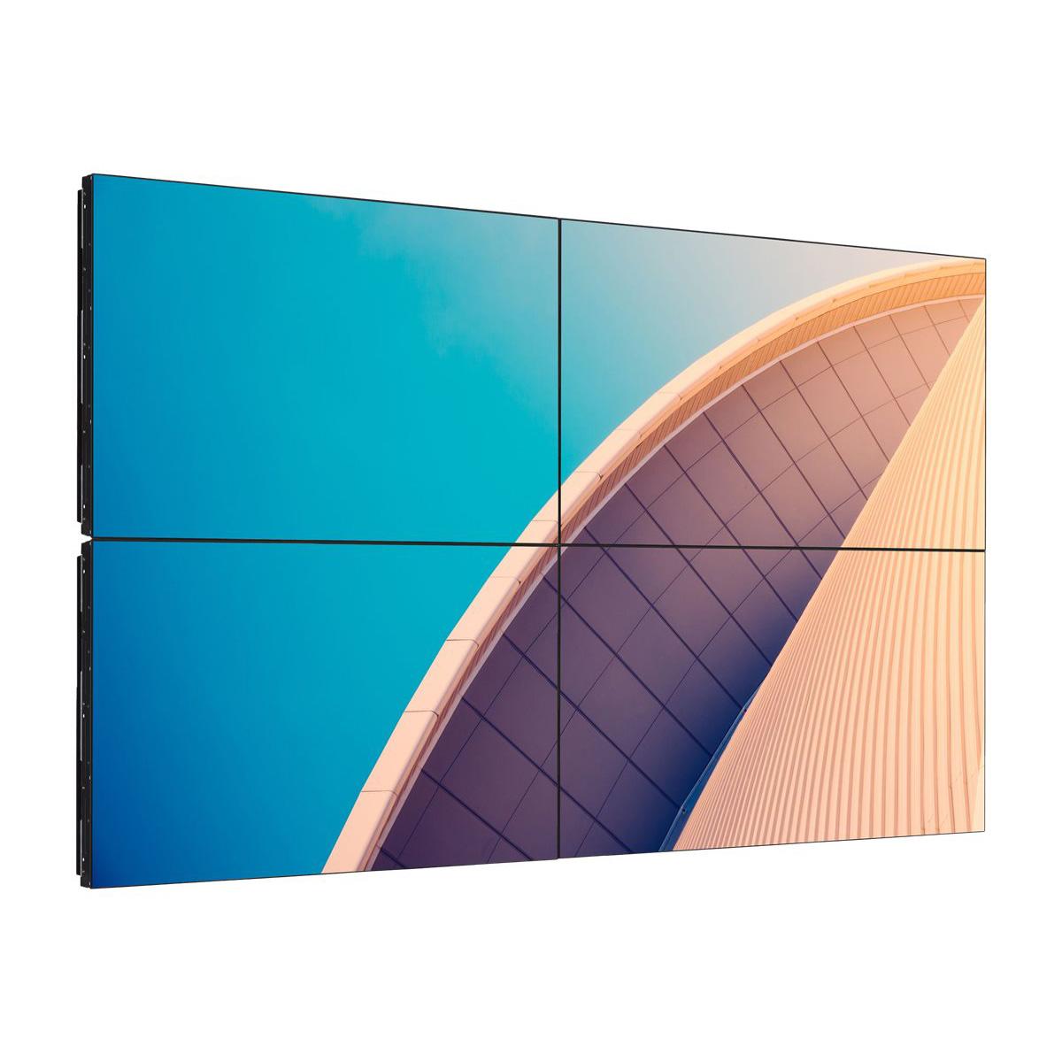 Philips Videovägg, 2x2 - Konferensrum