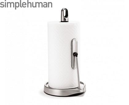 Simplehuman KT1162 hållare för hushållspapper. Inbyggd stopparm gör det enkelt att ta papper med bara en hand