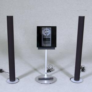 Beocenter 2300 Komplett B&O Ljudsystem