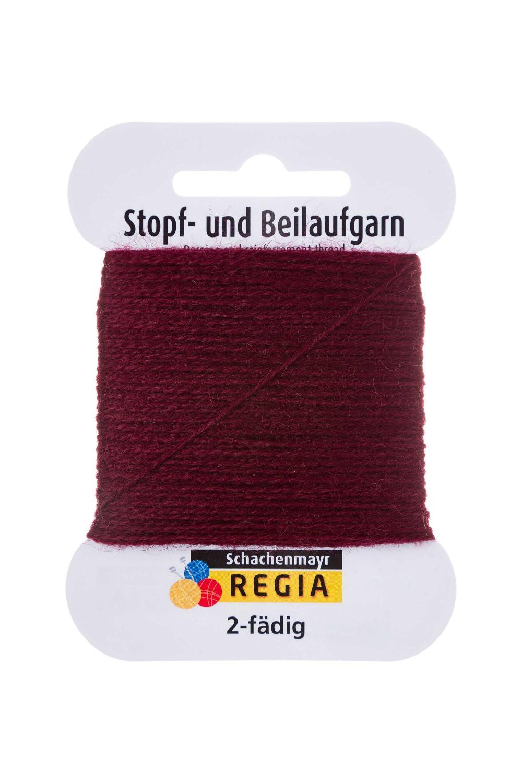 Stoppgarn Regia - Burgundy
