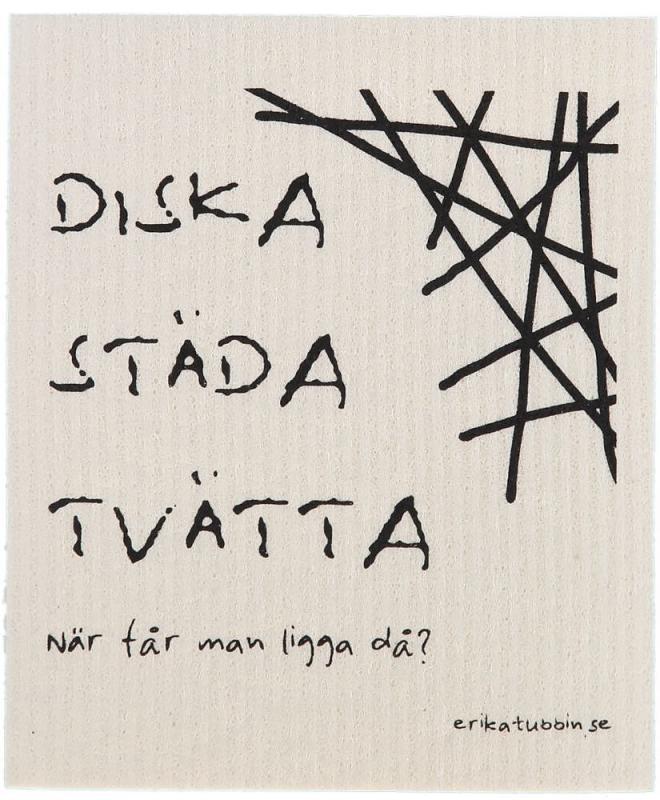Disktrasa, LIGGA - Erika Tubbin