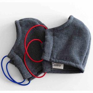 2-Pack munskydd i tyg mörkgrå