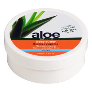 Body Butter Aloe Vera, Olivolja