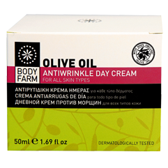 Antiwrinkle Day Cream Olive Oil - Quality at the right price from Casa  Zeytin