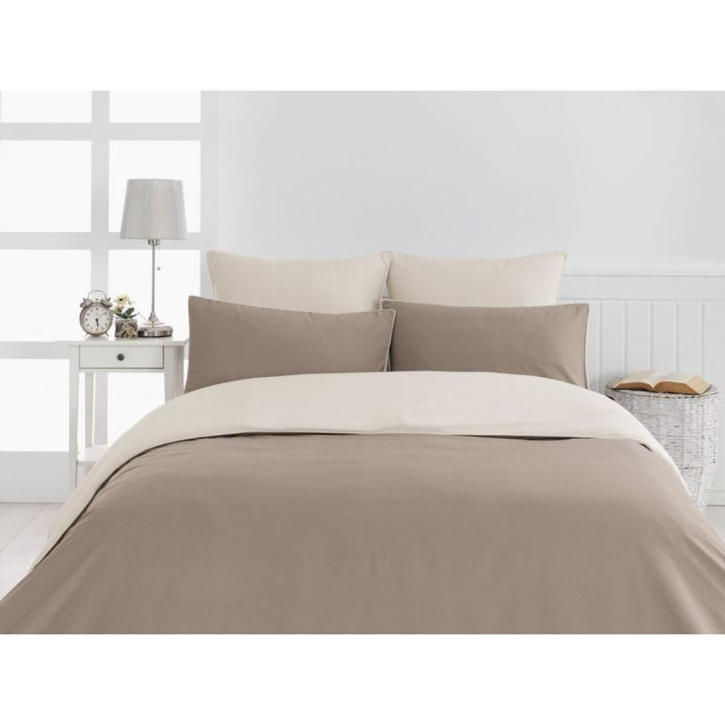 Duvet Cover DOZMARY Taupe/Ficelle