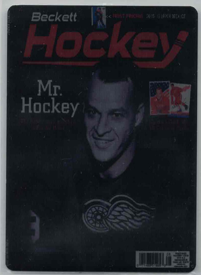 gordie howe 2016 17 toronto fall expo beckett cover redemption 2