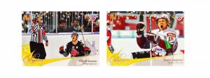 Helt Set 2012-13 KHL Celebration (1-50)