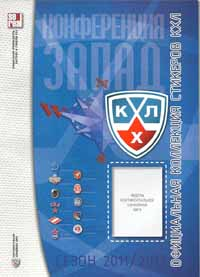 Sticker album  2011-12 KHL (Weast and East)