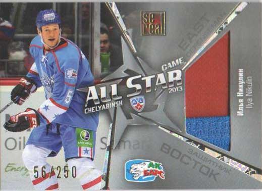 Ilya Nikulin 2012-13 KHL Gold Collection All-Star jersey /250