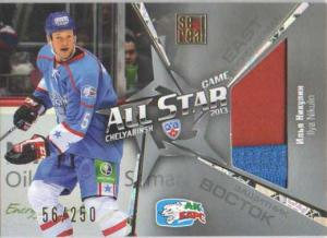 Ilya Nikulin 2012-13 KHL Gold Collection All-Star jersey /250