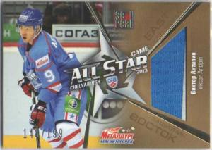 Viktor Antipin 2012-13 KHL Gold Collection All-Star jersey gold /199