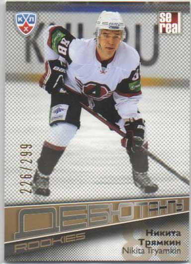 Nikita Tryamkin 2012-13 KHL Gold Collection Rookies #ROK-025 /299