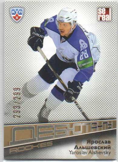 Yaroslav Alshevsky 2012-13 KHL Gold Collection Rookies #ROK-031 /299