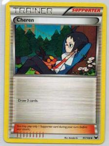 Pokémon, Dark Explorers, Cheren - 91/108 - Uncommon