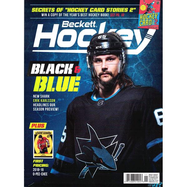 Beckett Hockey, #11 2018, November (Black & Blue, Erik Karlsson)