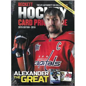 Beckett Hockey Card Price Guide (Yearbook) 2018-19 28th Edition - Alexander The Great