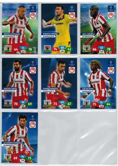 Grundkort Olympiacos FC, 2013-14 Adrenalyn Champions League, Välj från lista