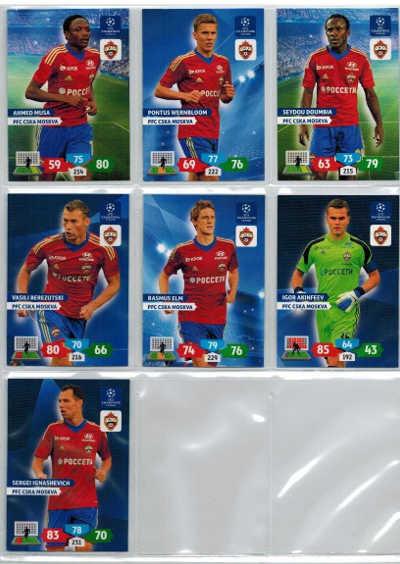 Grundkort PFC CSKA Moskva, 2013-14 Adrenalyn Champions League, Välj från lista