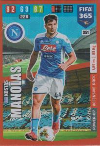 Adrenalyn XL FIFA 365 2020 - 351 Kostas Manolas  - SSC Napoli - Defensive Rock