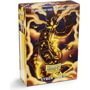 Japanese Dragon Shields Classic, 60 sleeves, Art: SYBER (Yu-Gi-Oh)