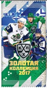 Pack  2017 KHL Gold