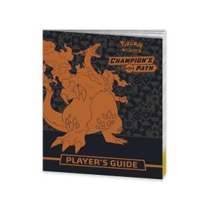 Champion´s Path Player's Guide (Från Elite Trainer Box)