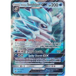 JUMBO - Pokemon S&M - Alolan Sandslash GX - SM236 - JUMBO GX Promo (Large Card)
