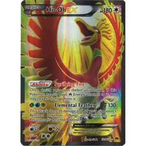 Breakpoint, Ho-Oh EX - 121/122 - Full Art Ultra Rare