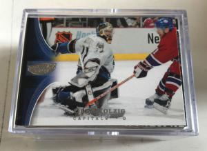 2005-06 Power Play Hockey Base Set