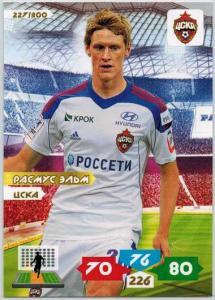 Grundkort, 2013-14 Adrenalyn Ryska Ligan #227 Rasmus Elm